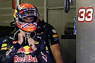 Zeitstrafe: Max Verstappen verliert Platz 3 an Sebastian Vettel
