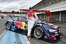 Екстрьом очікує на угоду з Audi на 2017 рік
