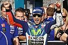 Гран Прі Валенсії: Кар'єру із Yamaha Лоренсо завершив неперевершеною перемогою