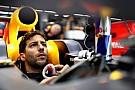 Риккардо заявил, что будет атаковать пилотов Mercedes