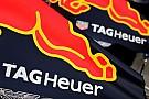 Red Bull продлила соглашение с TAG Heuer