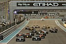 Гран При Абу-Даби: командный обзор