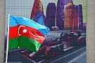 Топ-10 подій сезону Ф1: перший Гран Прі на вуличній трасі в Баку