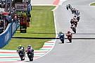 Время переписывать рекорды. Итоги сезона MotoGP