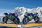 Las fechas de las presentaciones de los equipos de MotoGP