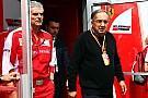 Ferrari лишат финансовых привилегий