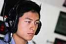 Rio Haryanto masih berpeluang tampil di F1 2017