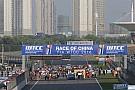 WTCC Китайський етап WTCC відбудеться в Нінбо замість Шанхая