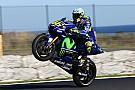 MotoGP Rossi hız eksikliğini yanlış adımlara bağlıyor