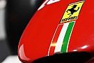 Ferrari 2017: які секрети сховані в проекті №668?