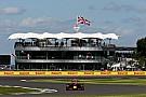 Formula 1 BRDC: Silverstone artık satılık değil