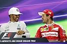 FIA змінила формат прес-конференцій Ф1