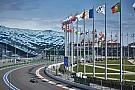 Le programme TV du Grand Prix de Russie