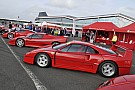Auto Quand une Ferrari F50 s'attaque au circuit de Suzuka