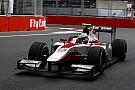 FIA F2 Sirotkin reemplazará a Albon en la ronda de Bakú en F2