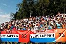 «Ефект Ферстаппена» допоміг продати усі квитки ГП Бельгії-2017