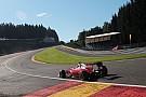 F1 【F1】シーズン後半開幕戦ベルギーGP。DAZNの配信スケジュール発表