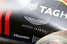 Aston Martin станет титульным спонсором Red Bull в сезоне-2018