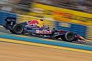 Формула 1 Телята на убой. Кому Red Bull не дал шанса попасть в Ф1