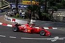 Ferrari Шумахера продано за 7,5 млн доларів США