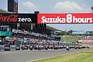FIM Endurance 8 Stunden von Suzuka: Honda steigt mit Werksteam ein