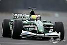 مكلارين: معاناة هوندا في الفورمولا واحد مشابهة لجاغوار