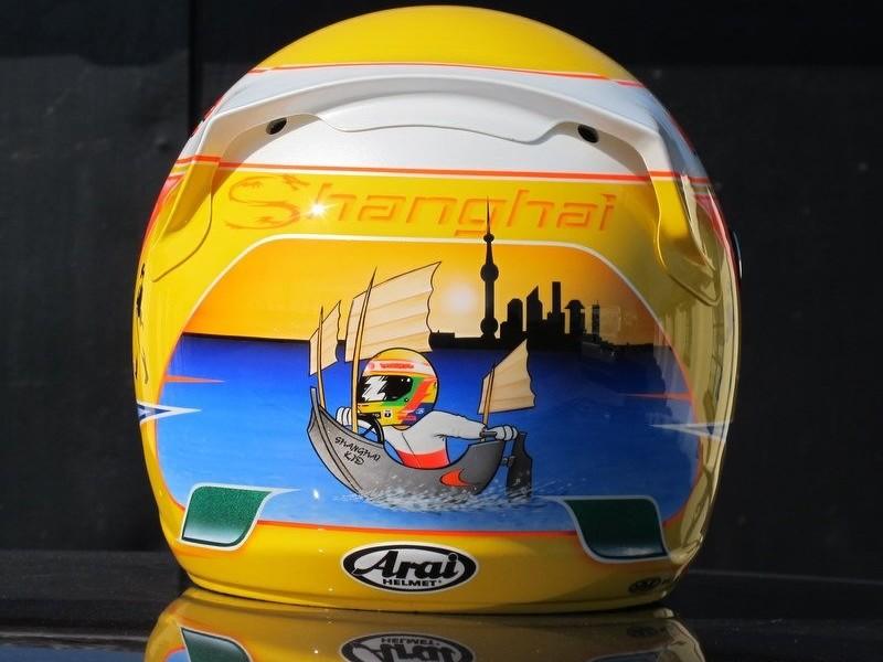 O capacete especial de Hamilton para o GP da China