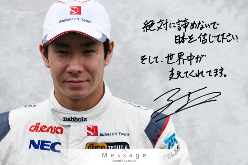 Kobayashi dá sua contribuição a seu país