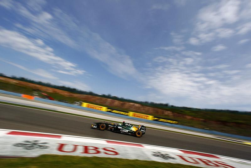 Objetivo da Lotus é passar para o Q2 na classificação