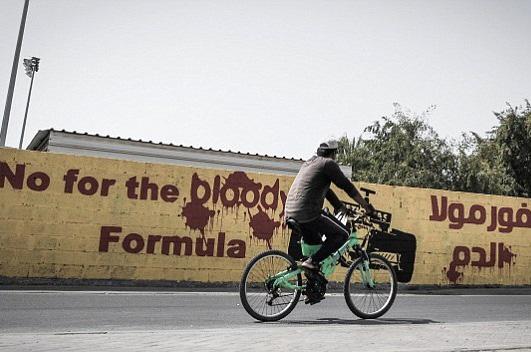 Muro pintado em Manama