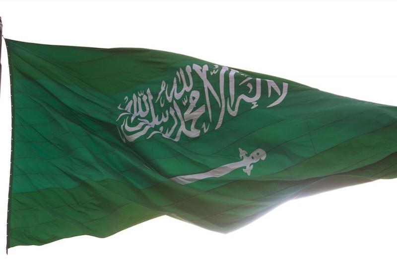 Flagge: Saudi-Arabien