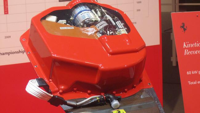 Ferrari: ecco come è fatta la