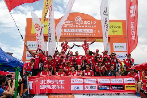 Zwycięzcy Taklimakan Rally | Fot. Facebook