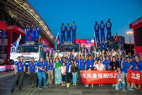 Zespół Kamaz Master na mecie Silk Way Rally | Fot. silkwayrally.com