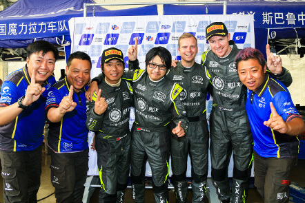 Subaru Rally Team China   Fot. SRTC