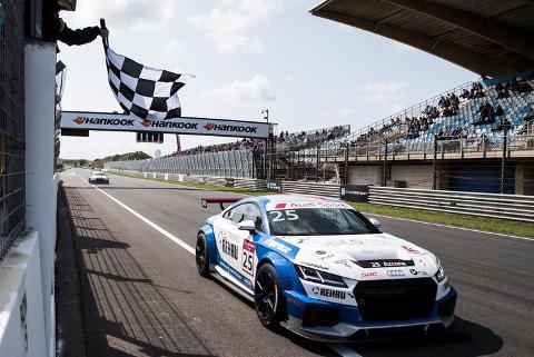 Mikel Azcona   Fot. Audi Sport
