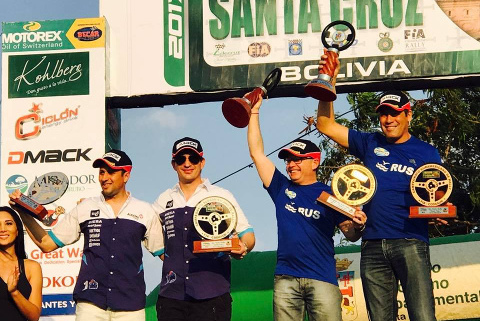 Podium Rally Santa Cruz | Fot. CODASUR