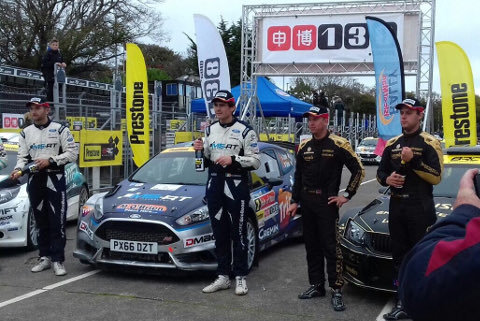 Dekoracja po Rally Isle of Man | Fot. DMACK Tyres
