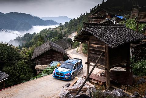 Atkinson/Moscatt | Fot. autosports.org.cn
