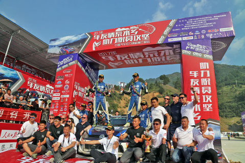 Li/Zhang | Fot. autosports.org.cn