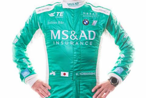 Kamui Kobayashi   Fot. Andretti Formula E