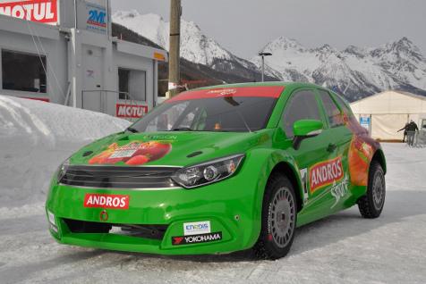 Andros Sport 01   Fot. Facebook