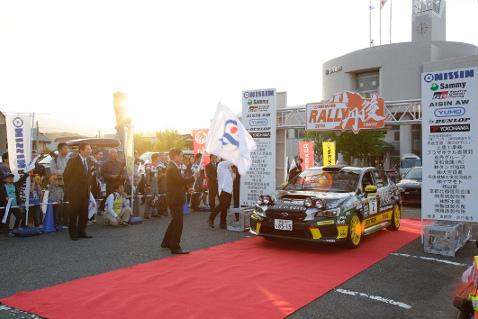 Kamada/Ichino | Fot. Subaru
