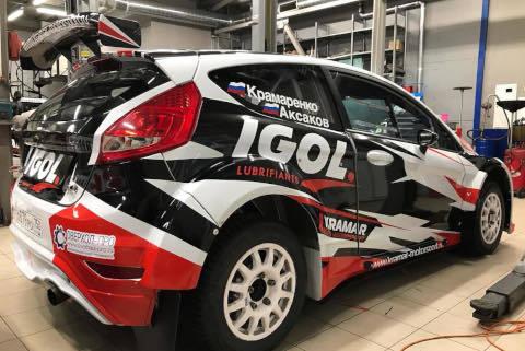 Ford Fiesta NRC | Fot. Facebook