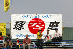 Takuma Sato's fan club