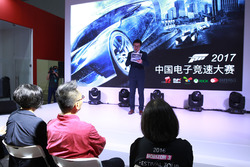 2017 China E-Racing Championship Presentation