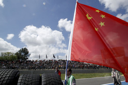 Chinese flag on the grid