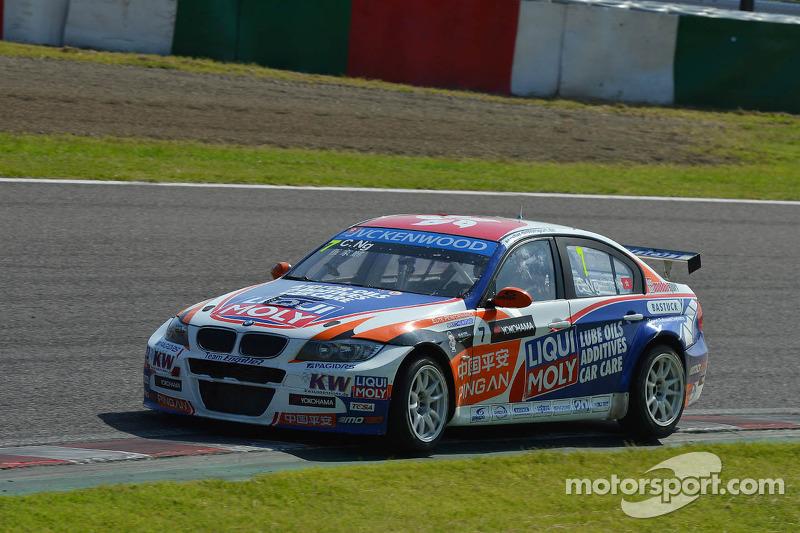 Charles Ng, BMW E90 320 TC, Liqui Moly Team Engstler