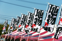 Flags on a merchandise stand