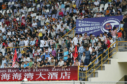 Fans at Zhuhai